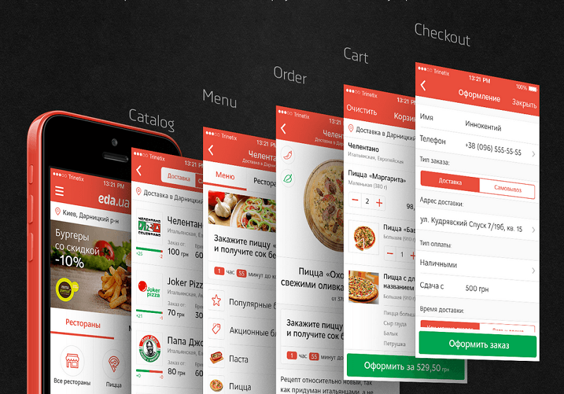 Decorating Apps 28 Images Vi Material Design Theme
